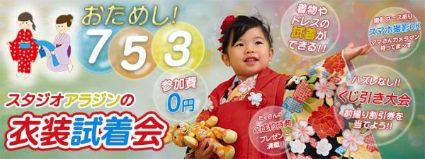 kimonoshow2015